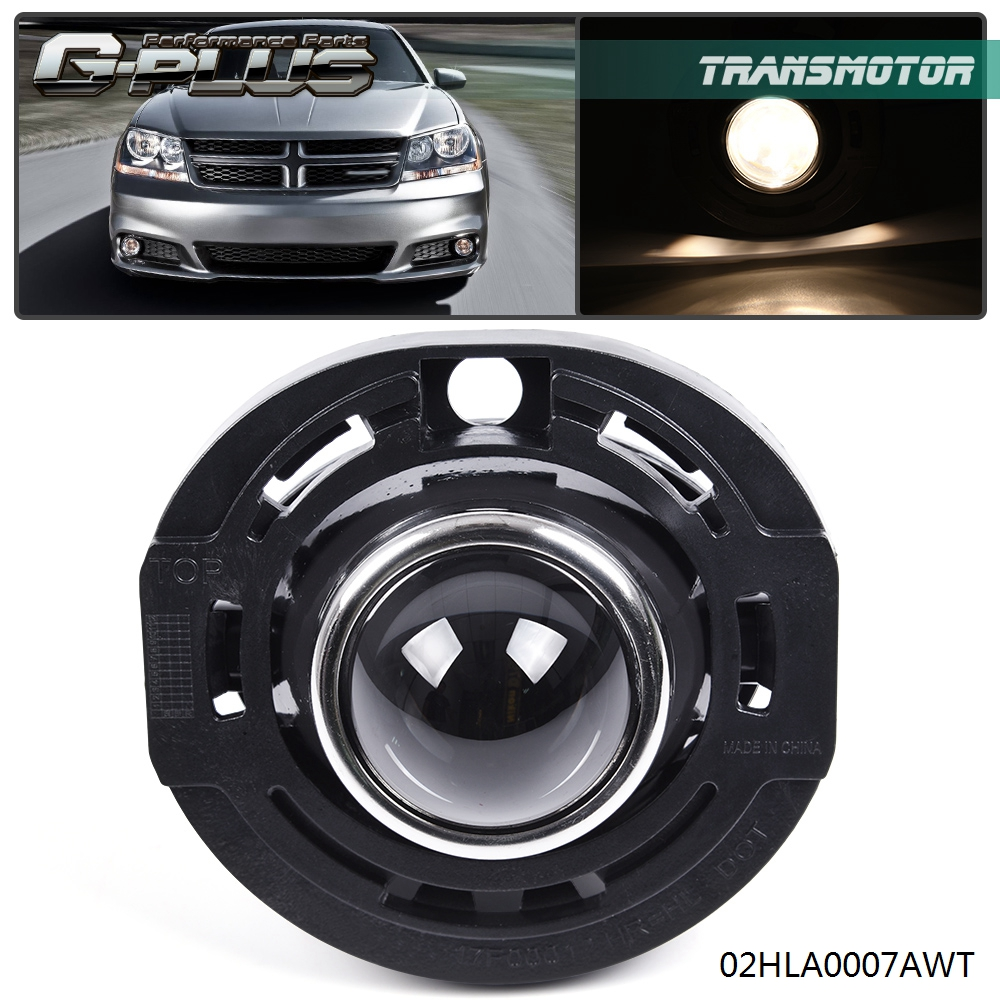 Replacement Fog Light Projector Lamp For Chrysler Dodge